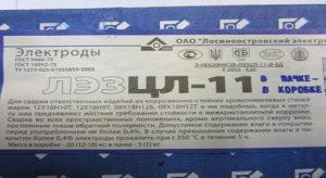 elektrody-cl-11