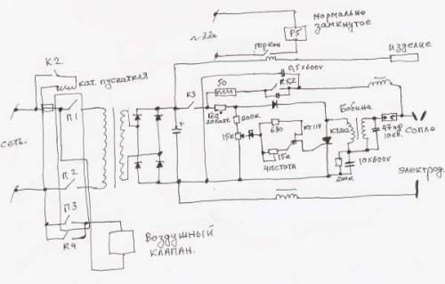 Плазмотрон своими руками схема фото 200